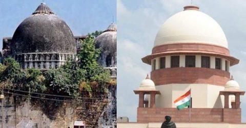বাবরি মসজিদ রায়: নতুন মসজিদ নির্মাণে আলাদা জমি বরাদ্দ দিতে নির্দেশ