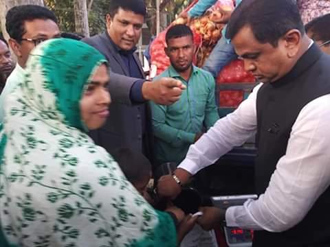 নান্দাইলে ৪৫ টাকায় কেজি পেঁয়াজ বিক্রি শুরু