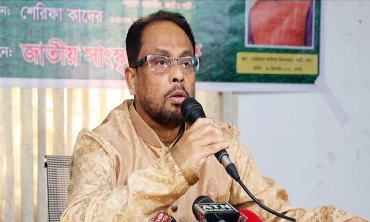 'শিক্ষাপ্রতিষ্ঠান বন্ধ থাকলে আগামী প্রজন্ম হবে মূর্খ'