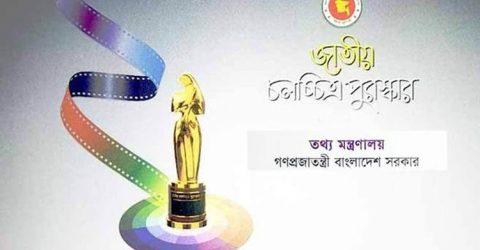 ২০১৯ সালের জাতীয় চলচ্চিত্র পুরস্কার পেলেন যারা